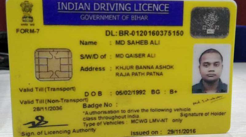 driver licence online bihar