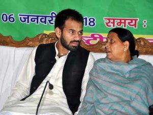 rjd candidate of patliputra